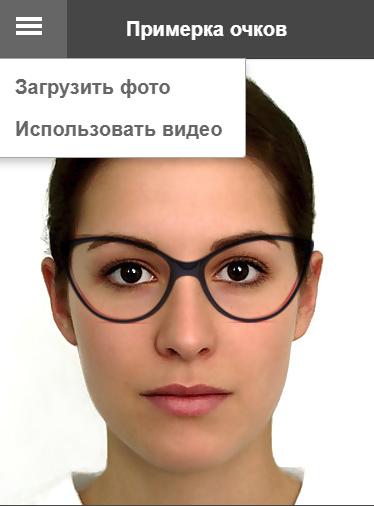 подобрать очки по форме лица 2